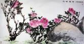 孙福林(山东美协会员)国画花鸟画 四尺横幅《花开富贵》牡丹 5
