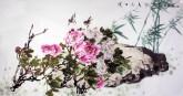 孙福林(山东美协会员)国画花鸟画 四尺横幅《无日不春风》牡丹 竹子2