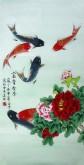 凌雪 三尺竖幅 国画花鸟画《富贵有余》牡丹鲤鱼18-1