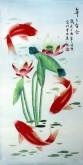 凌雪 三尺竖幅 国画花鸟画《年年有余》荷花鲤鱼18-4