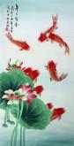 凌雪 三尺竖幅 国画工笔荷花鲤鱼《年年有余》九鱼图18-6