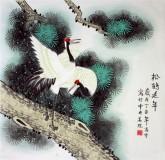凌雪 四尺斗方 国画花鸟画《松鹤延年》仙鹤18-6