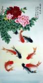 凌雪 四尺竖幅 国画九鱼图《富贵有余》牡丹鲤鱼18-10