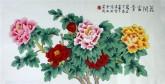凌雪 三尺横幅 国画牡丹图《花开富贵》18-17