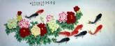 凌雪 小六尺 国画工笔牡丹鲤鱼 风水九鱼图《富贵有余》18-7