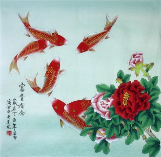 凌雪 四尺斗方 国画工笔牡丹鲤鱼《富贵有余》18-11