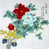 凌雪 四尺斗方 国画花鸟画《花开富贵》工笔牡丹18-17