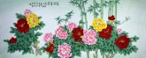 凌雪 小六尺 国画工笔牡丹竹子《花开富贵》18-6