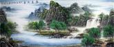 墨宇(周卡)国画聚宝盆山水画 小八尺横幅 2.4米《源远流长》