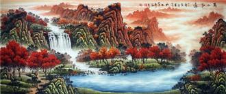 (已售)墨宇(周卡)国画聚宝盆山水画 小八尺横幅 2.4米《万山红遍》