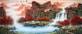 墨宇(周卡)国画聚宝盆山水画 小八尺横幅 2.4米《万山红遍》