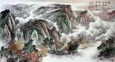 (已售)华卧石 国画山水画 六尺整《笔下江山取次成 一峰未尽一峰生》