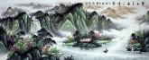 (已售)墨宇(周卡)国画聚宝盆山水画 小六尺横幅 1.8米《碧水春晓千峰秀》