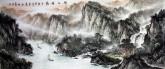 (已售)墨宇(周卡)国画聚宝盆山水画 小八尺横幅 2.4米《峡江帆影》3