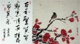 周密(鲁讯美院) 国画花鸟画 书画同裱《古来圣贤皆寂寞 惟有饮者留其名》
