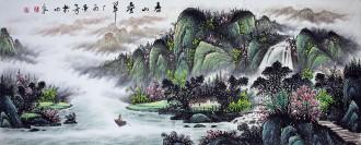 (已售)墨宇(周卡)国画聚宝盆山水画 小六尺横幅 1.8米《春山叠翠》