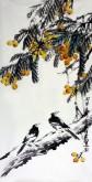 (已售)石云轩(广西美协) 三尺竖幅《富贵吉祥》桂圆喜雀9-6