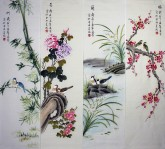 (已售)凌雪 国画写意花鸟画四条屏 《梅兰竹菊》18-2