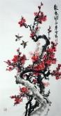 石云轩 国画写意花鸟画 三尺竖幅《报春图》红梅花7-2