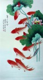 凌雪 四尺竖幅 国画工笔荷花鲤鱼《年年有余》8-7