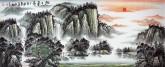 墨宇(周卡)小六尺横幅 国画聚宝盆山水画《旭日东升》
