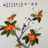 凌雪 三尺斗方 国画写意花鸟画《幸福一生》9-27杏
