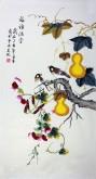 凌雪 三尺竖幅 国画花鸟画《福禄满堂》9-1葫芦