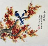 凌雪 三尺斗方 国画写意花鸟画《喜上眉梢》9-7红梅喜鹊