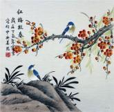 凌雪 三尺斗方 国画写意花鸟画《红梅报春》9-29红梅花