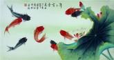凌雪 三尺横幅 国画花鸟画《年年有余》9-9 荷花九鱼