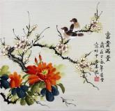 凌雪 三尺斗方 国画写意花鸟画《富贵满堂》9-31牡丹