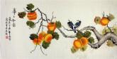 凌雪 三尺横幅 国画花鸟画《事事如意》9-17 柿子