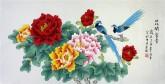 凌雪 三尺横幅 国画花鸟画《花开富贵》9-19工笔牡丹