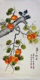 (已售)凌雪 三尺竖幅 国画花鸟画《事事如意》9-16柿子