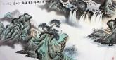 (已售)华卧石 国画山水画 四尺横幅《问渠哪得清如许 为有源头活水来》