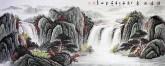 墨宇(周卡)国画聚宝盆山水画 小六尺横幅1.8米 《源远流长》