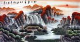墨宇(周卡)国画聚宝盆山水画 四尺横幅 《旭日东升》