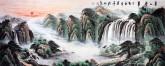 (已售)墨宇(周卡)国画聚宝盆山水画 小六尺横幅1.8米 《春山叠翠》