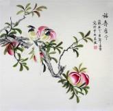 凌雪 四尺斗方 国画工笔画《福寿康宁》寿桃9-19