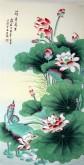 凌雪 四尺竖幅 国画工笔画 《荷香万里》荷花9-8