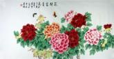凌雪 四尺横幅 国画工笔画 牡丹画《花开富贵》9-28