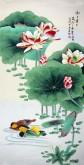 凌雪 四尺竖幅 国画工笔画《和和美美》荷花鸳鸯9-10