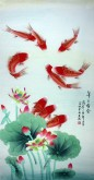 (已售)凌雪 四尺竖幅 国画工笔画 风水九鱼图《年年有余》荷花鲤鱼9-15