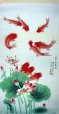凌雪 四尺竖幅 国画工笔画 风水九鱼图《年年有余》荷花鲤鱼9-14