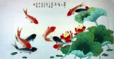 凌雪 四尺横幅 国画工笔画 风水九鱼图《年年有余》荷花鲤鱼9-19