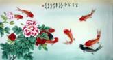 凌雪 四尺横幅 国画工笔画 风水九鱼图《富贵有余》牡丹鲤鱼9-16