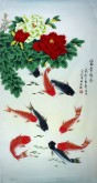 凌雪 四尺竖幅 国画工笔画 风水九鱼图《富贵有余》牡丹鲤鱼9-13