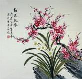 凌雪 四尺斗方 国画工笔画《梅花报春》红梅9-21