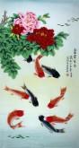 凌雪 四尺竖幅 国画工笔画 风水九鱼图《富贵有余》牡丹鲤鱼9-12