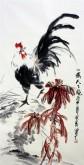 石云轩 国画写意花鸟画 三尺竖幅《一鸣天下晓》公鸡9-1